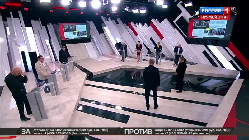 Культурная «Россия 1»