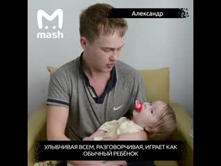 В Перми отец-одиночка воспитывает неизлечимо больную грудную девочку