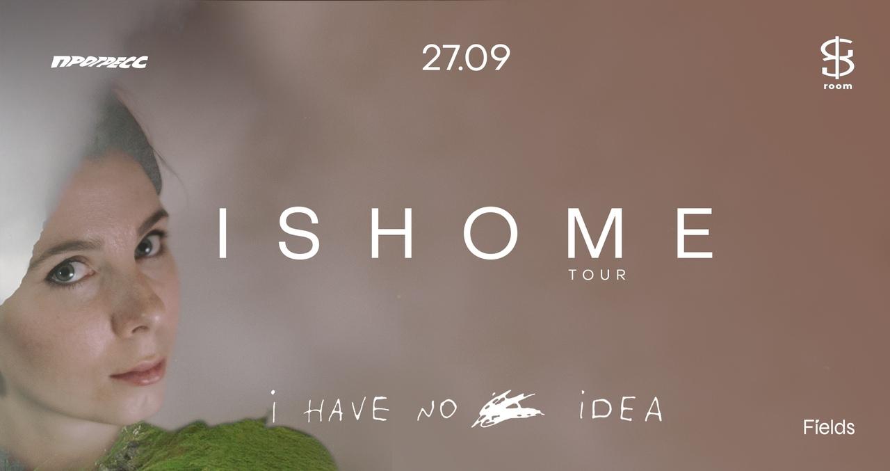 Афиша Уфа ISHOME концерт в Уфе, 27 сентября