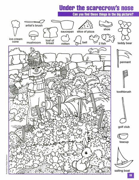 КАРТИНКИ ДЛЯ ВНИМАТЕЛЬНЫХ Подборка картинок для искалок и раскрашивания. Правила просты: нужно найти все предметы, изображенные по краям на большой картинке. Можно играть на скорость - тогда
