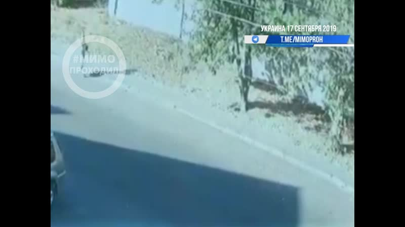 Девушка попала под машину. Николаев, Украина 17.09.19