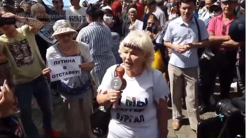 Участница митинга в Хабаровске грубо оскорбила телеведущего Соловьева