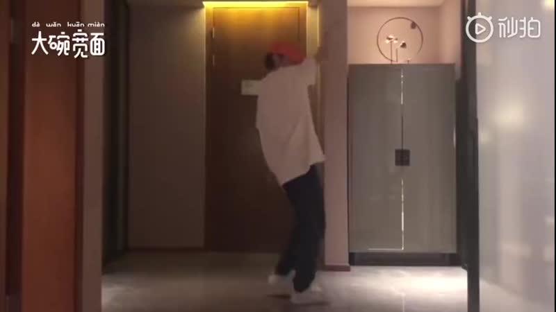 VIDEO Kris Wu Big Bowl Thick Noodle Dance Ver MV
