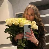 Nataly Shevcova