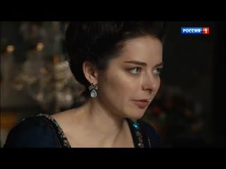 Сериал Екатерина. Самозванцы (2019) Трейлер 3 сезон 1-2 серия
