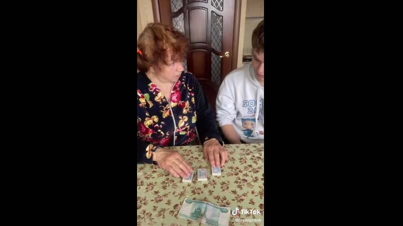 Бабуля авантюристка 3