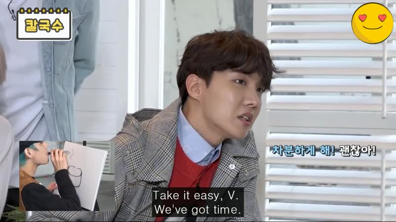 Take it easy (bts run ep. 77, 190525)