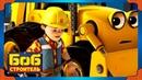 Боб строитель Дом на дереве командные ночные смены 1 час сборник мультфильм для детей