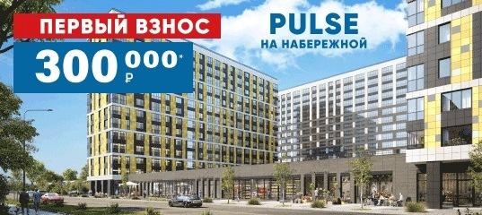 Квартира с отделкой в Санкт-Петербурге. Первый взнос 300 000 руб! 5