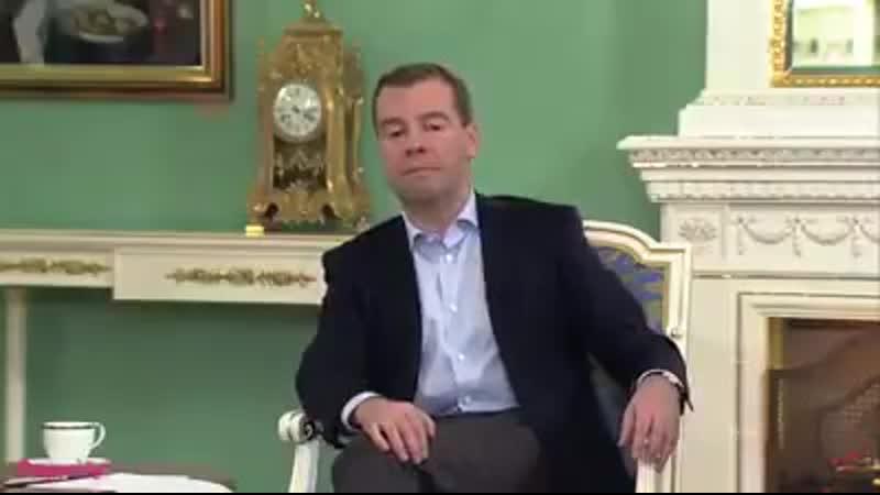 Медведев о зарплате и бутылках