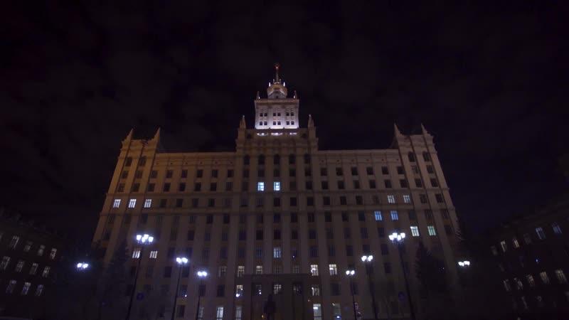 Южно Уральский государственный университет