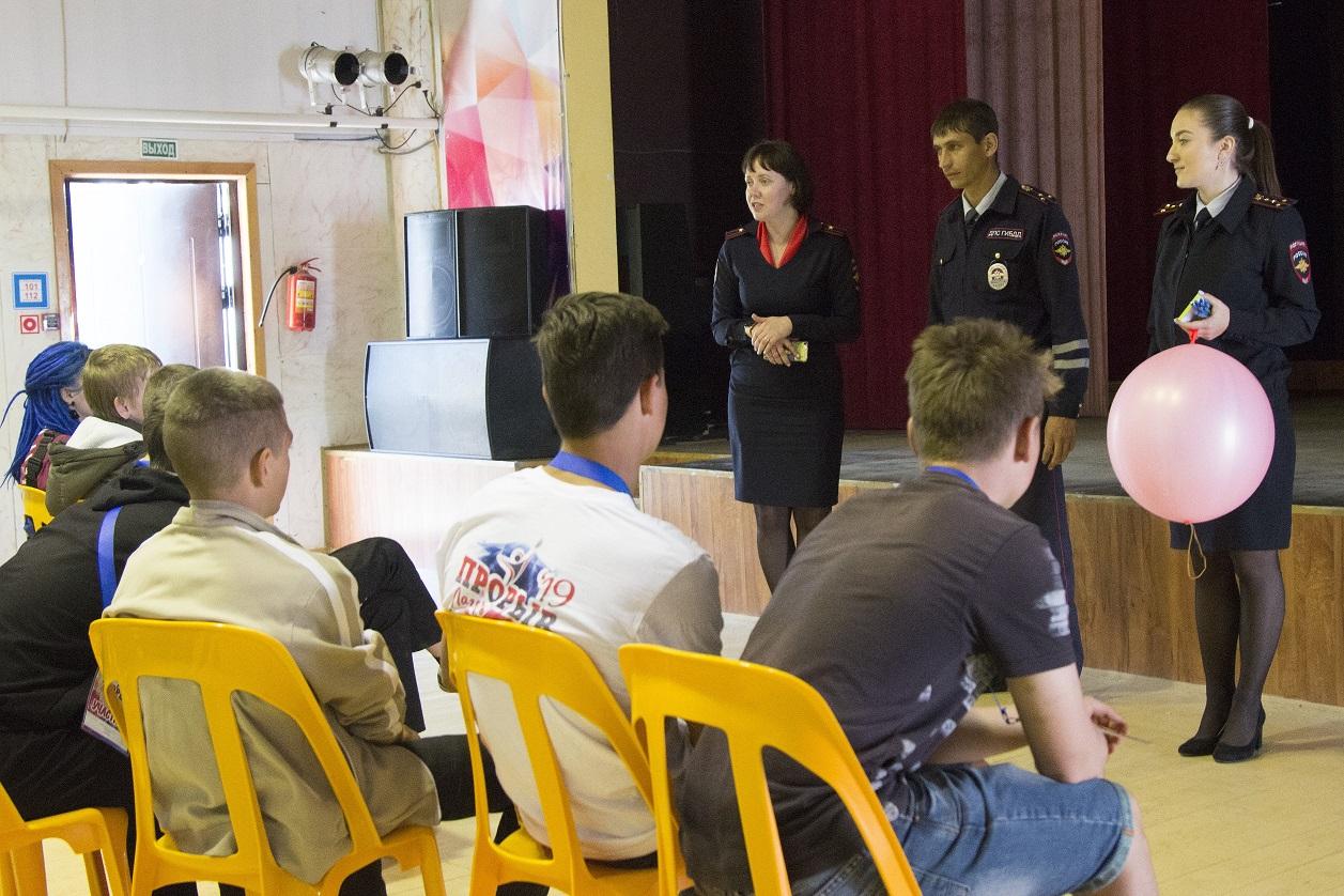 Под Таганрогом состоялось закрытие молодежного форума «Прорыв»