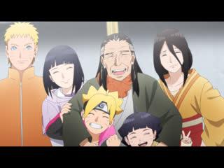 Наруто 3 сезон 138 серия (Боруто: Новое поколение, озвучка от Ban и Sakura)