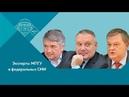 Е Ю Спицын Е Э Копатько и Р В Ищенко на Россия 24 Окна Кто станет новым премьером Украины