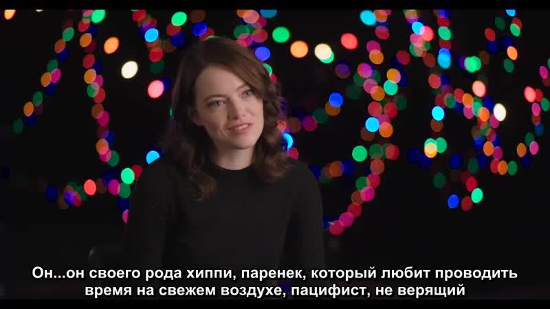 Интервью I 11.10.2019 I (русские субтитры)
