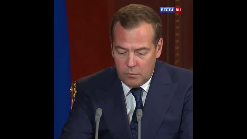новостироссии пособия rzn_life ... Repost @ vesti24 ・・・ Премьер-министр Дмитрий Медведев предложил повысить 50-рублевое посо