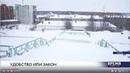 Лестница к школе 21. Общественная инициатива. Ухтинские новости 17 января 2020г.