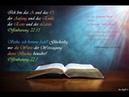 Psalms 30 song. Back to You. Hadarah BatYah