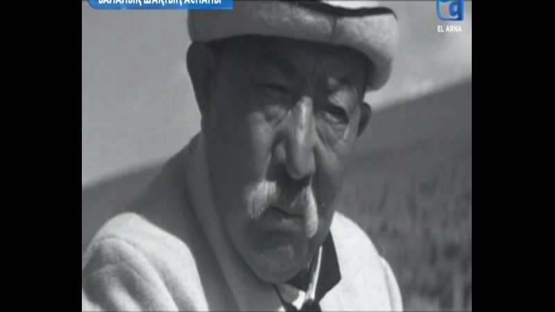 Балалық шақтың аспаны (1966) қырғыз фильмі