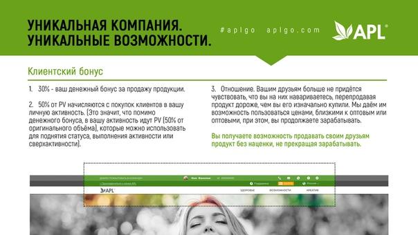 Официальный сайт компании бонус лайф пример создания сайта интернет магазина