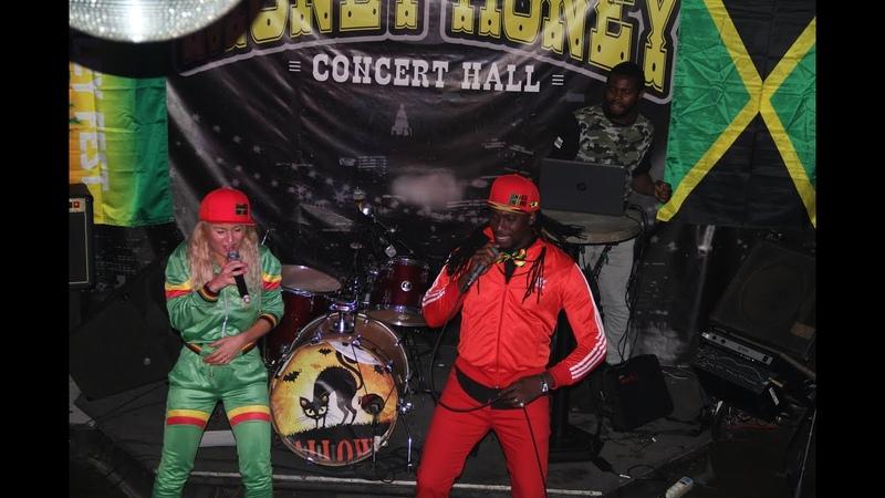 Orisha Sound День Рождения Боба Марли MARLEY FEST 11 10.02.2018 С Петербург Money Honey HD