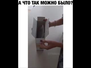 Лайфхак как закрыть коробку