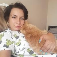 Екатерина Тканина