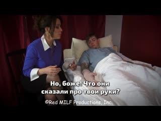 Сисястая мамка помогла больному сыну,с переводом (Rachel Steele,инцест,milf,минет,русское,секс,сиськи,brazzers,азиатку,зрелую)