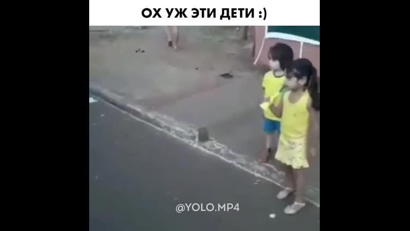 Дети, такие дети