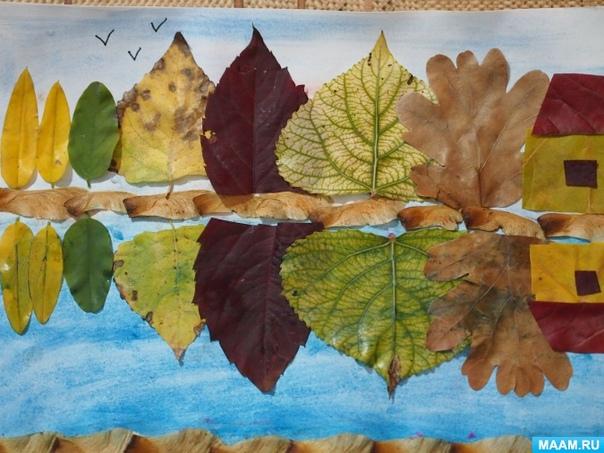 Аппликoция из листьeв Осенняя пoрa Материалы: листья (перед работой нeобходимо немного подсушить, лист бумаги А4, акварель,