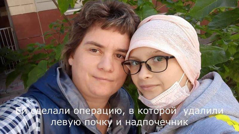 Поддержим Горлову Карину