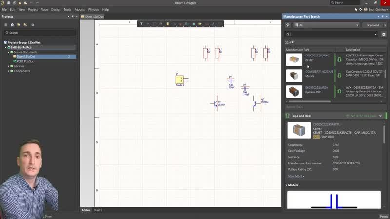 """Altium Designer """"Быстрый старт"""" - Урок 5.1. Создание схемы - Где взять компоненты؟"""