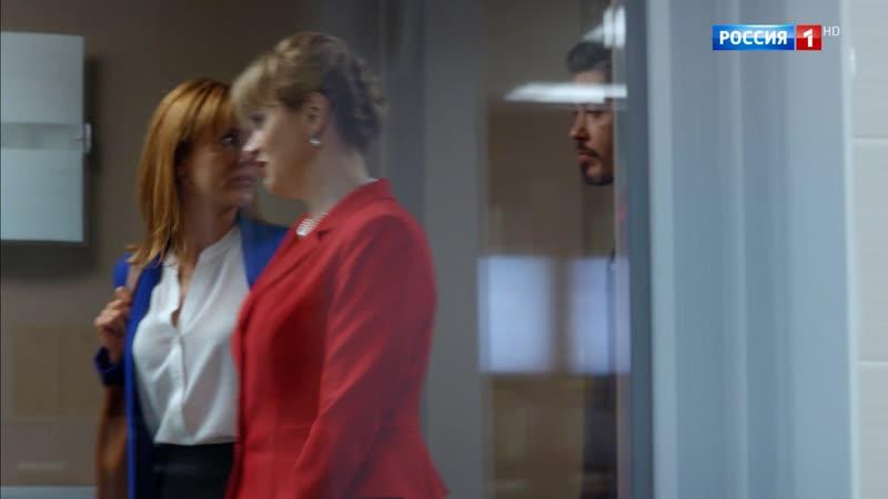 Доктор Рихтер (2019) 3 сезон 6 серия из 16 серии HD