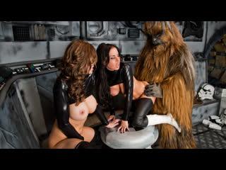 Eve Lawrence, Brandy Aniston (Сцена 5 из Star Wars XXX A Porn Parody)