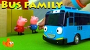 BUS FAMILY Wheels On The Bus Songs for Kids Paw Patrol Peppa Pig Tayo