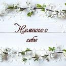 Объявление от Yulia - фото №3