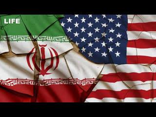 Конфликт между Ираном и США. Что будет дальше