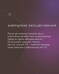 -92160962_457245457