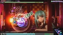 ARCADE CONTROLLER Pinky Swear Project DIVA Future Tone DX EXTREME PERFECT