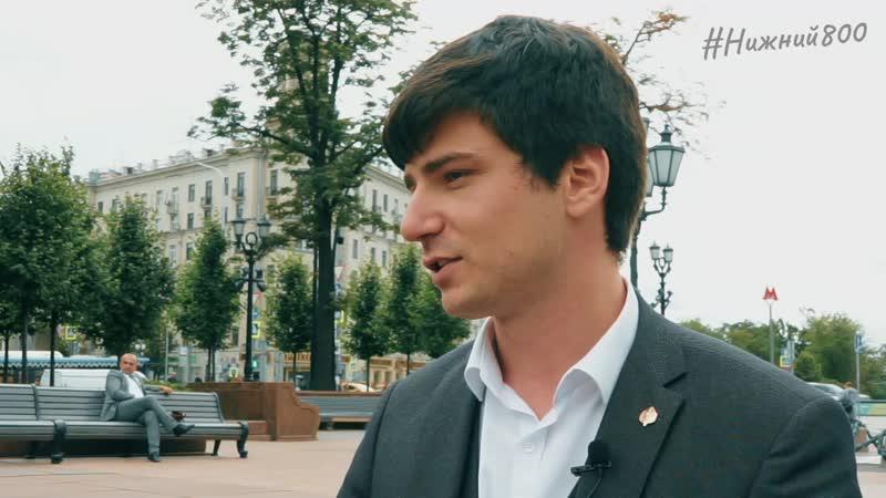 Что москвичи знают и думают о Нижнем Новгороде Опрос лето 2019