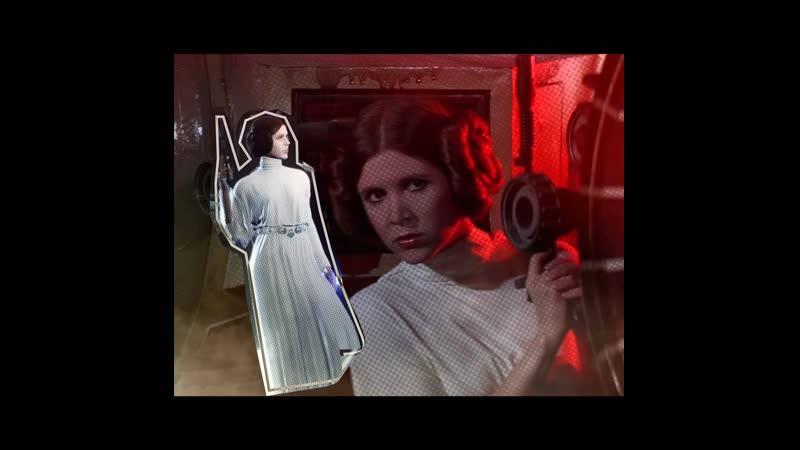 Leia organa star wars vine