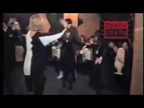 Танцы с ворами Люба Успенская на дне рождения Рудика