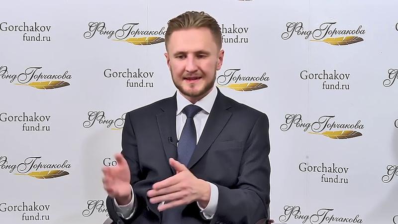 Время публичной дипломатии Китаист Николай Вавилов