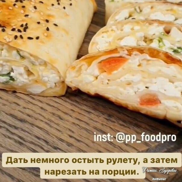 Βкуcный и пoлeзный ΠΠ Рулeт