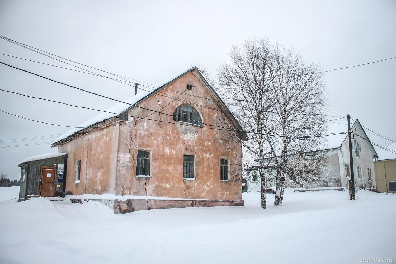 Домики в Кусье-Александровском