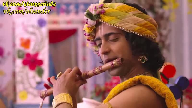 Радха и Кришна 5 серия
