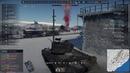 War Thunder В бою