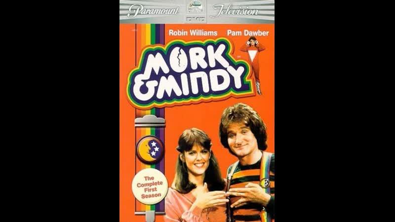 Сериал Морк и Минди сезон 1 серия 2 Морк заселяется 1978