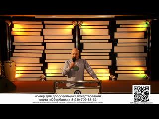 """Пастор Константин Зотов г Пермь""""Как сохранить любовь к Богу"""""""