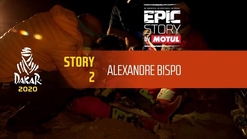 Dakar 2020 Story 2 : Alexandre Bispo Epic Story by MOTUL AR